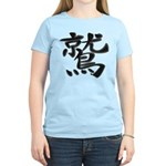 Eagle - Kanji Symbol Women's Light T-Shirt