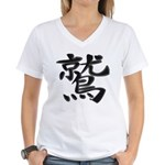 Eagle - Kanji Symbol Women's V-Neck T-Shirt