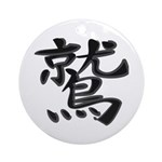 Eagle - Kanji Symbol Ornament (Round)