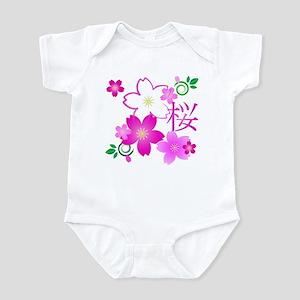 Kanji For Cherry Blossom Infant Bodysuit