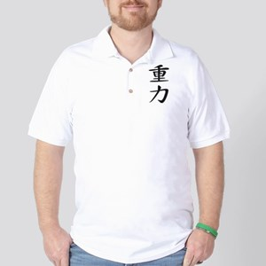 Gravity - Kanji Symbol Golf Shirt