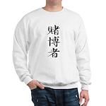 Gambler - Kanji Symbol Sweatshirt