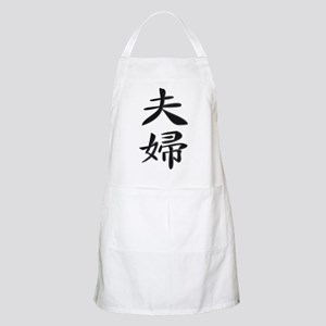 Husband and Wife - Kanji Symbol BBQ Apron