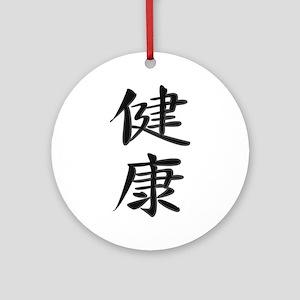 Health - Kanji Symbol Ornament (Round)