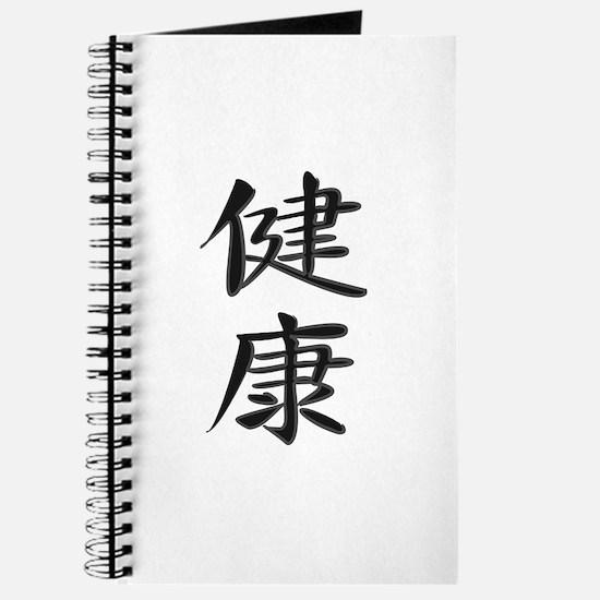 Health - Kanji Symbol Journal