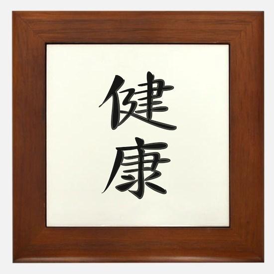 Health - Kanji Symbol Framed Tile