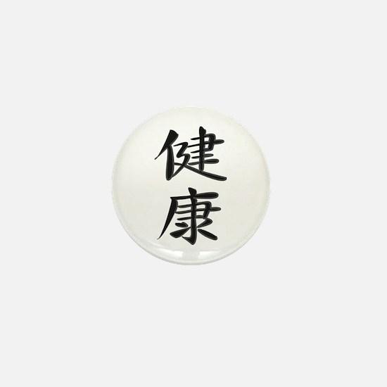 Health - Kanji Symbol Mini Button