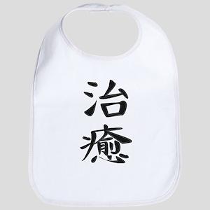Healing - Kanji Symbol Bib