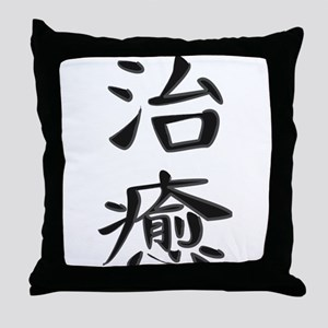 Healing - Kanji Symbol Throw Pillow