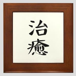 Healing - Kanji Symbol Framed Tile