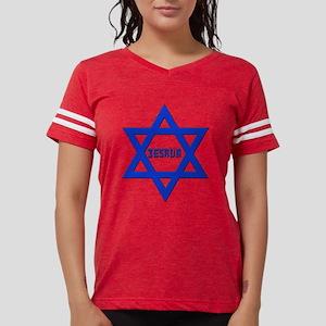 Yeshua Messianic Star T-Shirt