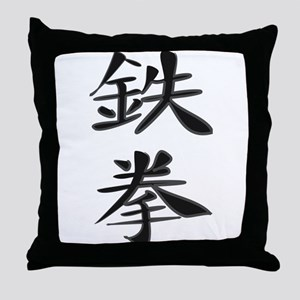 Iron Fist - Kanji Symbol Throw Pillow