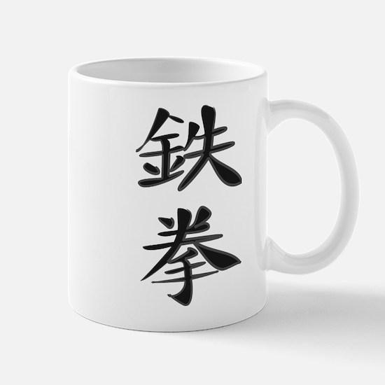 Iron Fist - Kanji Symbol Mug