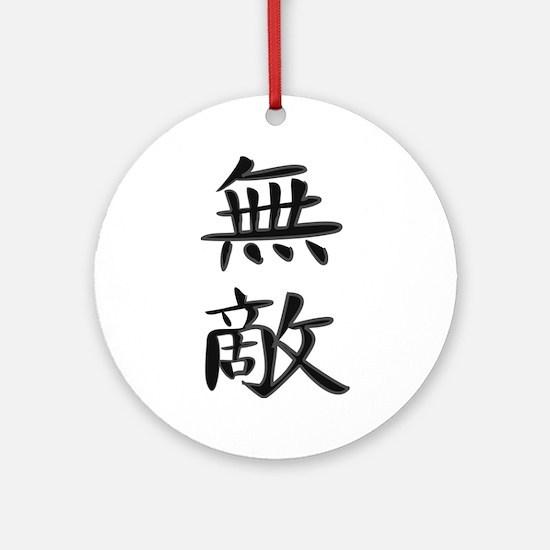 Invincibility - Kanji Symbol Ornament (Round)