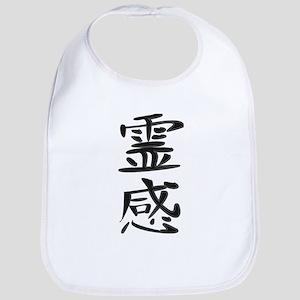 Inspiration - Kanji Symbol Bib