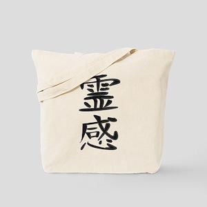 Inspiration - Kanji Symbol Tote Bag