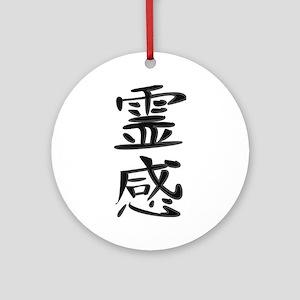 Inspiration - Kanji Symbol Ornament (Round)