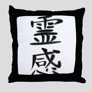 Inspiration - Kanji Symbol Throw Pillow