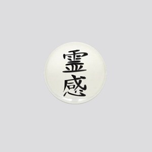 Inspiration - Kanji Symbol Mini Button