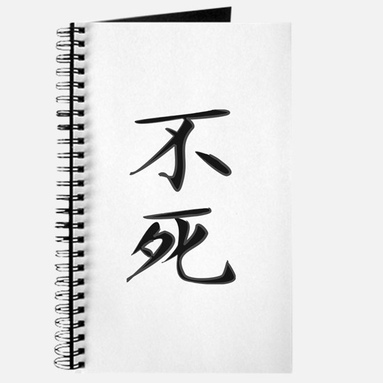 Immortality - Kanji Symbol Journal