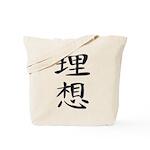 Ideal - Kanji Symbol Tote Bag