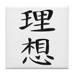 Ideal - Kanji Symbol Tile Coaster