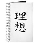 Ideal - Kanji Symbol Journal
