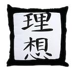 Ideal - Kanji Symbol Throw Pillow