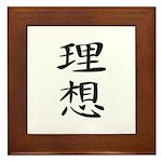 Ideal - Kanji Symbol Framed Tile