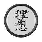 Ideal - Kanji Symbol Large Wall Clock