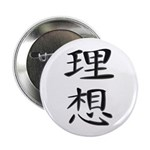 Ideal - Kanji Symbol 2.25