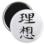 Ideal - Kanji Symbol Magnet
