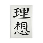 Ideal - Kanji Symbol Rectangle Magnet (100 pack)