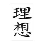 Ideal - Kanji Symbol Rectangle Sticker 50 pk)