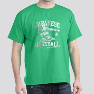 Japanese Baseball Dark T-Shirt