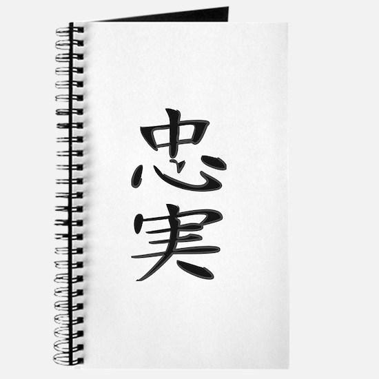 Loyalty - Kanji Symbol Journal