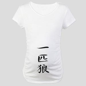 Lone Wolf - Kanji Symbol Maternity T-Shirt