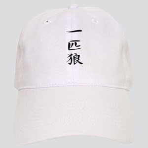 Lone Wolf - Kanji Symbol Cap
