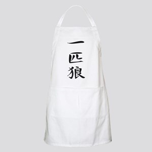 Lone Wolf - Kanji Symbol BBQ Apron