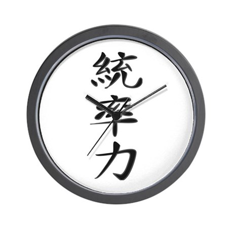 Leadership - Kanji Symbol Wall Clock