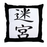 Labyrinth - Kanji Symbol Throw Pillow