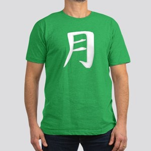 Moon - Kanji Symbol Men's Fitted T-Shirt (dark)