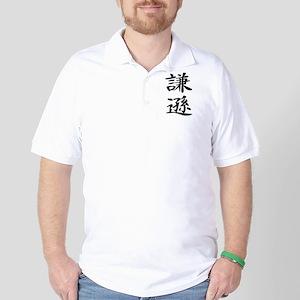 Modesty - Kanji Symbol Golf Shirt