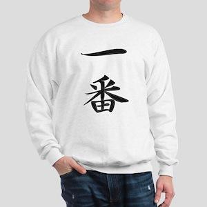 Number One - Kanji Symbol Sweatshirt