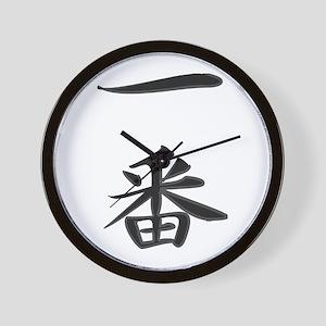 Number One - Kanji Symbol Wall Clock