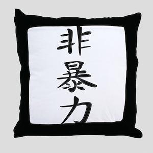 Nonviolence - Kanji Symbol Throw Pillow