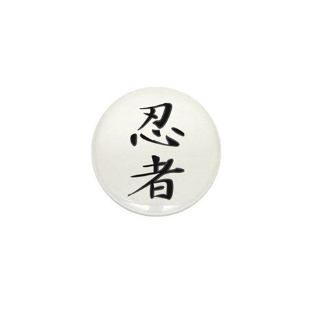 Ninja - Kanji Symbol Mini Button (100 pack)