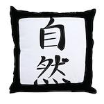 Nature - Kanji Symbol Throw Pillow
