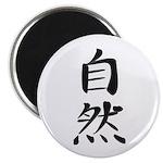 Nature - Kanji Symbol Magnet