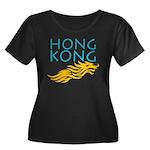 Hong Kong Women's Plus Size Scoop Neck Dark T-Shir